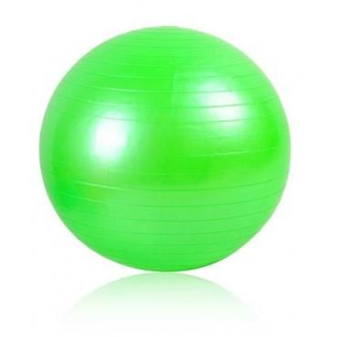 Piłka gimnastyczna 75cm